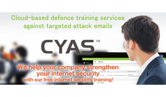 Email Attack Simulator - CYAS